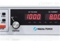 XR系列Magna-Power直流电源