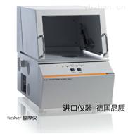 FISCHERSCOPEX射线XUL台式镀层厚度测试仪