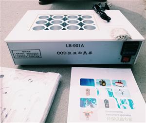 青岛明成901A型COD恒温加热消解仪