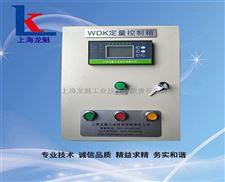 磷酸定量控制系統
