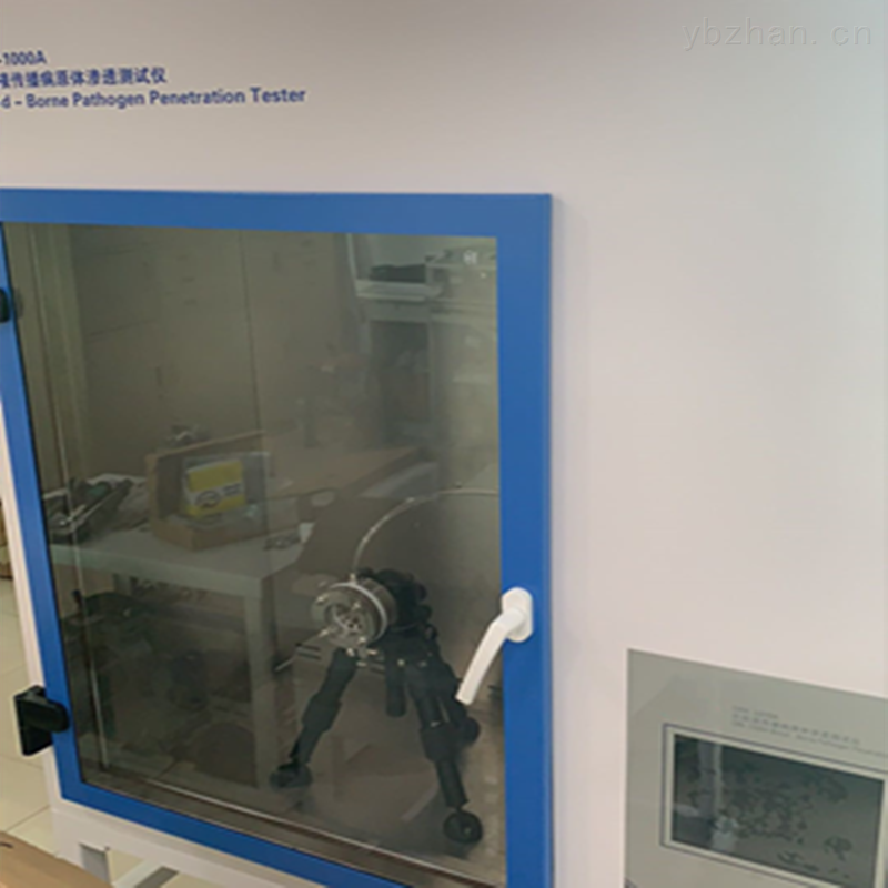 LB-1000A抗血液携带病原体穿透性测试仪