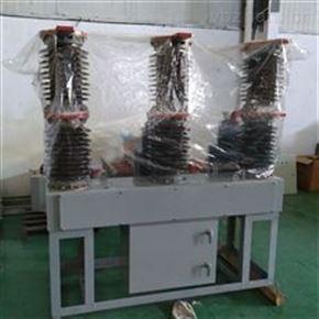 成都电站型35KV高压断路器现货