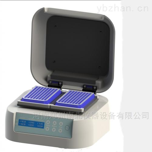 ST70-2微孔板恒温振荡器