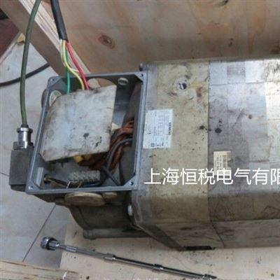 840D西門子系統龍門銑床報300504修復解決