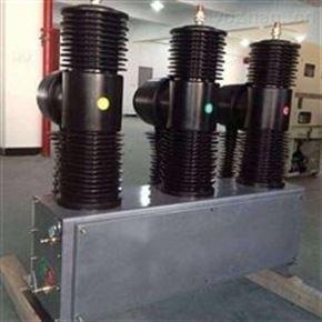 智能高压35KV断路器厂家成都