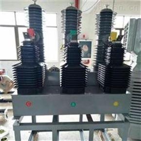 成都ZW32带隔离35kv真空断路器厂家