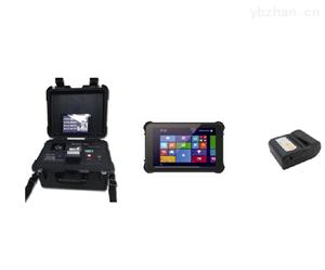 MC-3230汽车尾气分析仪新标准(红外+紫外)