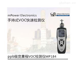 美国盟莆安voc检测仪MP18X系列