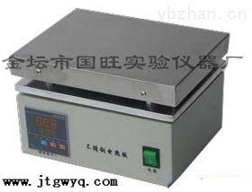 DB-1B数显不锈钢电热板