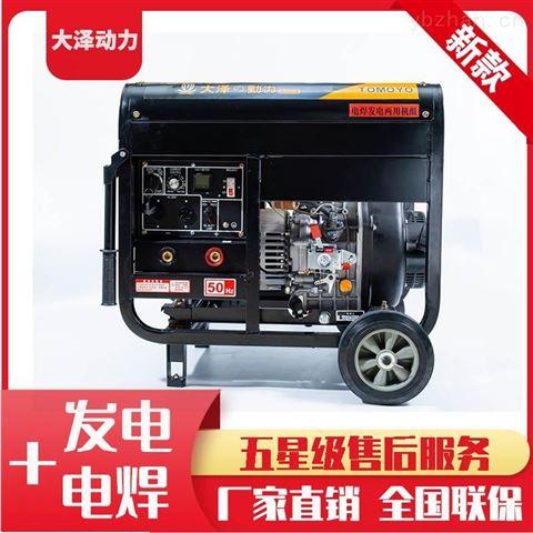 280A柴油发电电焊一体两用机参数
