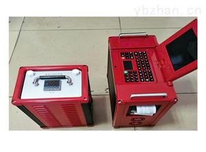 7015非分散红外烟气分析仪