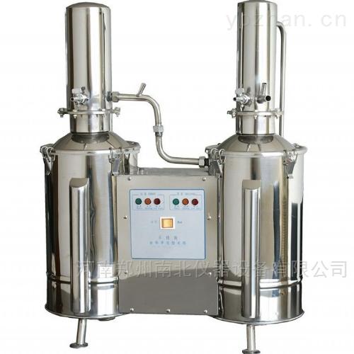 DZ20C不锈钢电热双重蒸馏水器