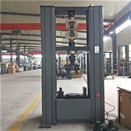 WDW-B5吨微机控制玻璃钢万能试验机