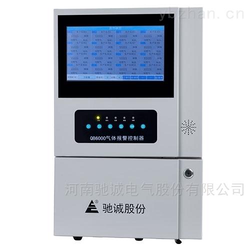 柜式可燃有毒有害氣體報警控制器