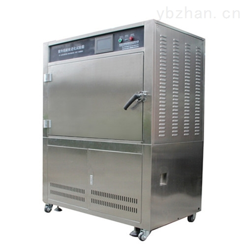 耐紫外线辐辐照试验箱