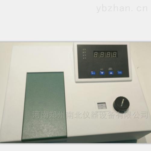 V-T1N可见分光光度计