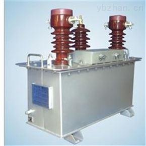 油浸式10kv高压电力计量箱