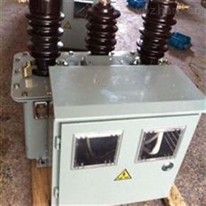 JLS-10三相一体式高压计量箱