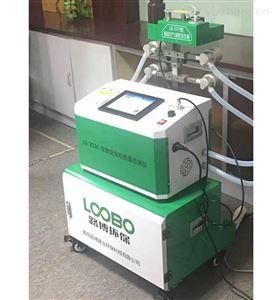 LB-2116生物安全柜检验测试仪