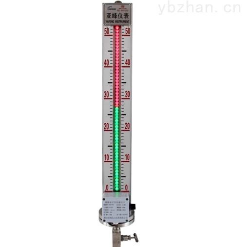 磁敏电子双色液位计 批量生产 全国 定制
