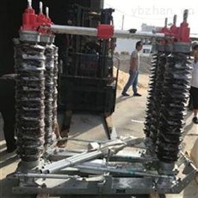 硅橡胶35KV高压隔离开关