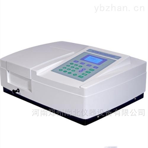 V-5600PC可见分光光度计