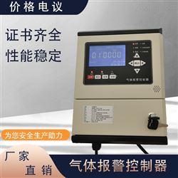 丙烷气体浓度检测仪放置高度
