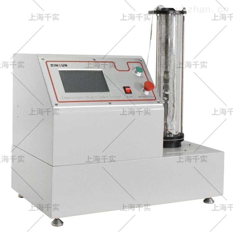橡胶氧指数试验仪