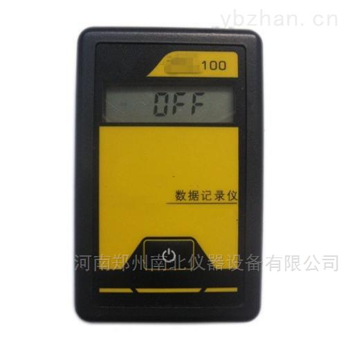 H100-I温湿度记录仪