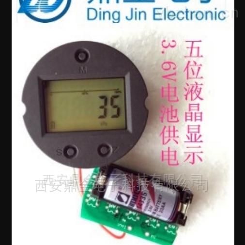电池供电变送器板厂