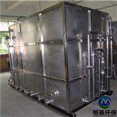 靖江市反渗透净水设备系统结构