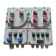 BXC户外移动式防爆检修插座箱