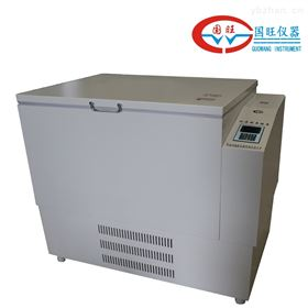 DHZ-DA大容量全温振荡器