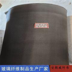 防水布声屏障用隔音布 安朗 吸音玻璃丝布