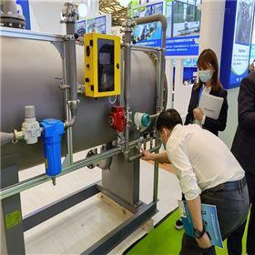 HCCF氧气源型臭氧发生器