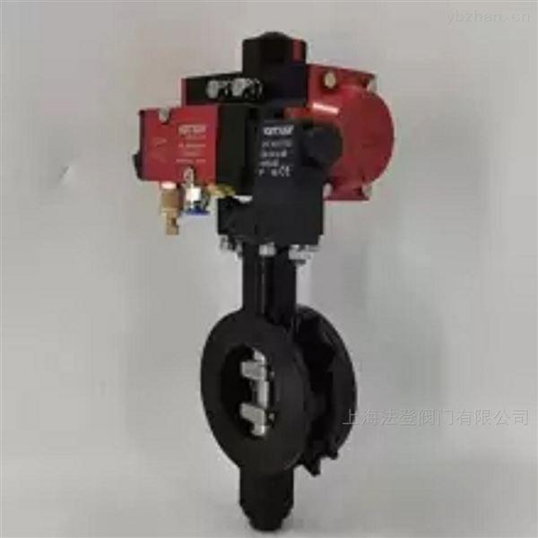 高性能气动电磁蝶阀 过蒸汽介质用蝶阀