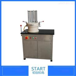 CHCP-02B水循环纸浆抄片机