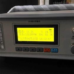 吉林市变压器油微量水分测定装置