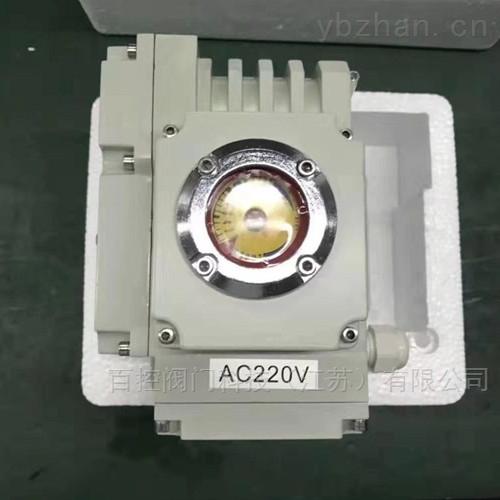 精小型阀门电动执行机构