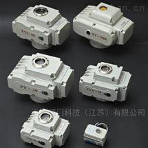 HQ系列精小型电动执行器类型