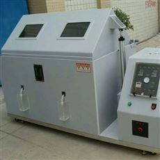 GT-Y-60武漢60L鹽霧腐蝕箱生產廠家