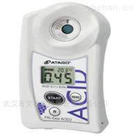 PAL-easy ACID2葡萄汁酸度计