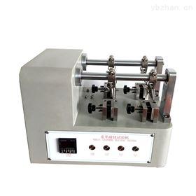 CS-6055D纺织皮革耐挠性试验机