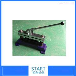 CHYD-01环压刀 纸张环压取样器 环压试样裁切刀