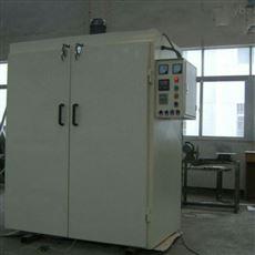 GT-TH-S-XX武汉高低温老化房厂家   定做高低温房