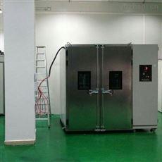 GT-TH-S-XX大型高低温房  恒温恒湿实验室武汉