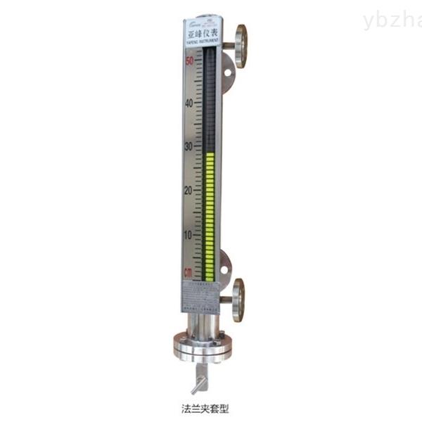 夹套型磁性液位计 全国 批量销售 可定制