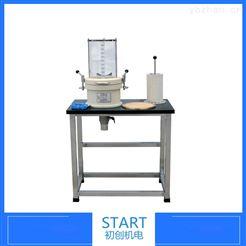 CHCP-01实验室纤维抄片机