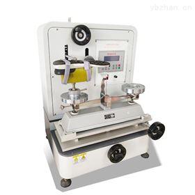 CS-6010国标整鞋耐磨试验机