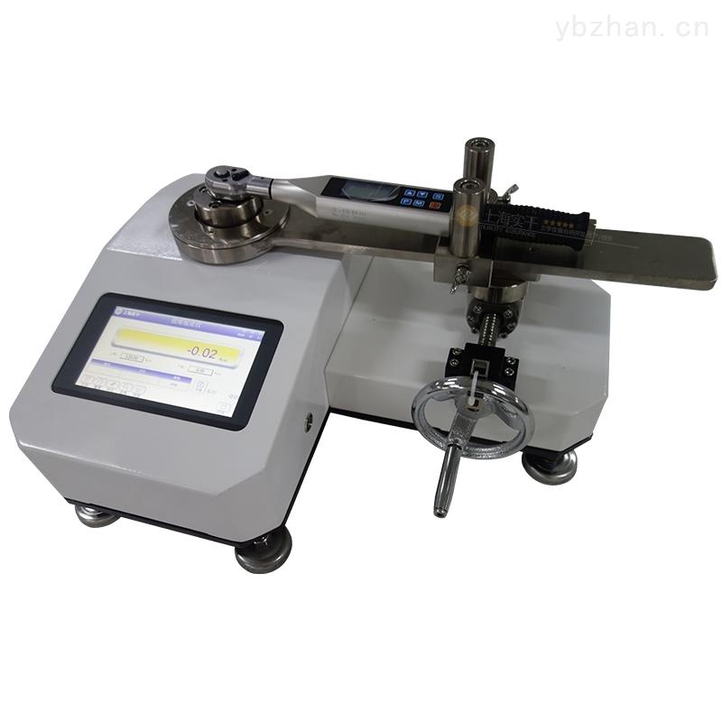 200N.m手动扭力扳手试验仪生产厂家